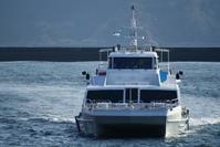 高速船 - まずは広島空港より宜しくです。