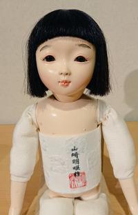10号市松の新人さん♪ - 市松人形師~只今修業中