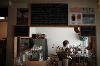 Cake&Coffee Atelier Cafe (ケーキ&コーヒー アトリエカフェ)    神奈川県横須賀市/カフェ ケーキ - 「趣味はウォーキングでは無い」