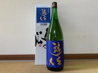 (福島)奥の松 遊佐 純米吟醸 / Okunomatsu Yusa Jummai-Ginjo - Macと日本酒とGISのブログ