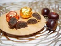 「RURU MARY'S」丸の内店限定の「マロン オ ショコラ」 - 笑顔引き出すスイーツ探究
