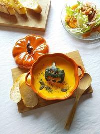かぼちゃと生姜のポタージュスープ & あさりのハロウィン♪ - キッチンで猫と・・・