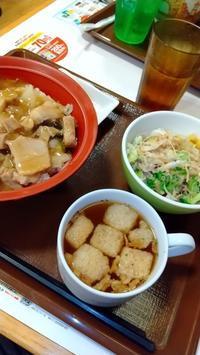 時々、外食 - hatsugaママのディズニー徒然と日常いろいろ