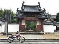 京の三ケ寺隠元和尚の萬福寺 - SAMとバイクとpastime