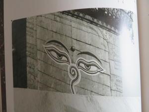 ネパールの寺院の絵も性エネルギー昇華秘法のシンボルの表現! -