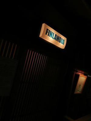 フィンランディアバー - 人生マクられまくり