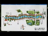 玉川上水と井の頭自然文化園 - 笑顔がいちばん ♪