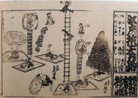 【力石】江戸の残り香、力持ち芸と三ノ宮卯之助と犠牲者と - 揺りかごから酒場まで☆少額微動隊
