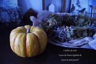 Happy Halloween! - graine note*日々の香草・薬草帖