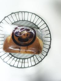 喜福堂『クリームパン』 - もはもはメモ2