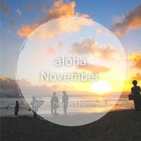 ご予約状況【11月】 - aloha healing Makanoe