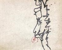 ひんやり、月末「古」 - 筆文字・商業書道・今日の一文字・書画作品<札幌描き屋工山>
