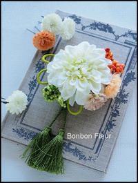セミオーダー成人式の髪飾り - Bonbon Fleur ~ Jours heureux  コサージュ&和装髪飾りボンボン・フルール