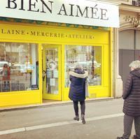 ロックダウンパート2始まる前に手芸店へダッシュ!La Bien Aimée - keiko's paris journal                                                        <パリ通信 - KSL>