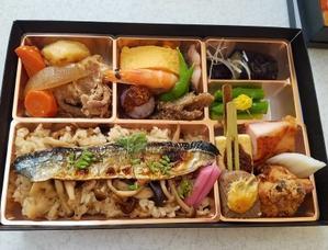 「いとおかし」のお弁当♪ - Dr.Masumi Room
