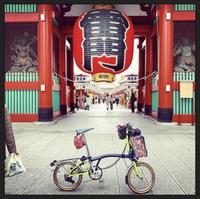 BROMPTONと一緒に東京出張レポート - ShugakusoCycle(秀岳荘自転車)