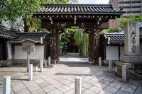 2020 夏旅・蒸暑の京と蝉時雨の巡礼路(その5) - ろーりんぐ ☆ らいふ