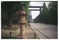 9か月ぶりの靖国神社 - 写真日記