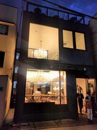 フランス菓子@神楽坂店 - ゲストハウス東京