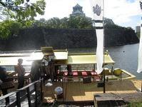 南部同窓会・大阪周遊パスで御座船遊覧 - これから見る景色