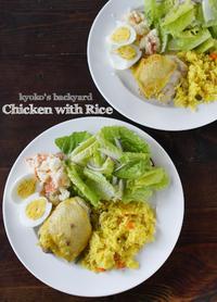 炊飯器で作った骨付きチキン入り炊き込みご飯 - Kyoko's Backyard ~アメリカで田舎暮らし~