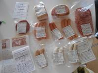 ハムとソーセージとキノコと里芋が届きました! - のび丸亭の「奥様ごはんですよ」日本ワインと日々の料理