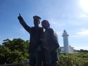 灯台記念日 - あるちゅはいま日記