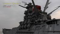 宇宙戦艦ヤマト3DCG制作 | 艦橋が出来ました - DTPサムライのブログ