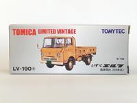トミーテック・LV-190a いすゞエルフ 高床荷台 64年式(日本通運) - 燃やせないごみ研究所