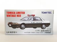 トミーテック・LV-N212a 日産スカイライン 4ドアスポーツセダン パトロールカー(茨城県警察) - 燃やせないごみ研究所