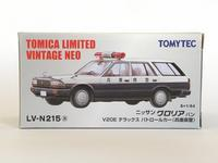 トミーテック・LV-N215a 日産グロリア バン V20Eデラックス パトロールカー(兵庫県警) - 燃やせないごみ研究所