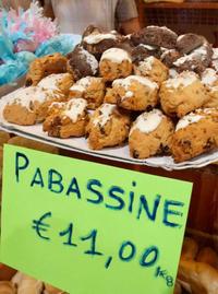 全ての聖人の日のお菓子@サルデニア『パパッシノス』 - 幸せなシチリアの食卓、時々にゃんこ