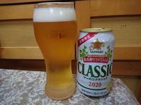 10/31 サッポロクラシック富良野VINTAGE2020、ヤッホー僕ビール君ビール、うちゅうブルーイング スターダスト、サントリーガツーンとサイダーサワー - 無駄遣いな日々