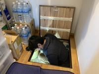 3年経て点検 - totomoni blog