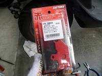 原付スクーターのブレーキパッド交換 - とあるジョグ乗りのツーリングブログ