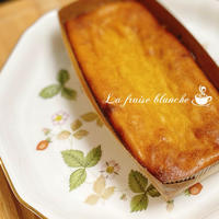 『かぼちゃのケーキ』🥧 - 埼玉カルトナージュ教室 ~ La fraise blanche ~ ラ・フレーズ・ブロンシュ