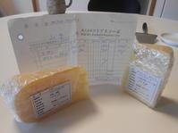 武蔵野の森公園の近くにスペインチーズ屋さんがあるらしい・・・ - のび丸亭の「奥様ごはんですよ」日本ワインと日々の料理