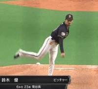 鈴木優投手、連投のマウンド - サマースノーはすごいよ!!