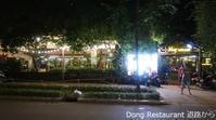 37. 鍋奉行は白いブラウス / Dong Restaurant - ホーチミンちょっと素敵なカフェ・レストラン100