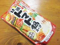 【カゴメ】甘熟トマト鍋スープ - 岐阜うまうま日記(旧:池袋うまうま日記。)