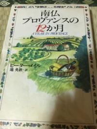 晴耕雨読… - 京都西陣 小さな暮らしから、田舎暮らしへぼちぼち・・・