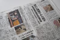 〜優れた種雄牛から双子〜 東奥日報に掲載いただきました - 小比類巻家畜診療サービス スタッフの牧場日誌