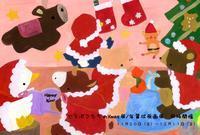 名鉄百貨店一宮店のことりマルシェ終了しました!関西つうしんでは【どうぶつたちのXmas展】【年賀状原画展】 - 雑貨・ギャラリー関西つうしん