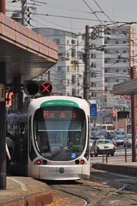 嘗ての広島駅 - まずは広島空港より宜しくです。