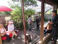 通山宿むらづくりの会 - 商家の風ブログ
