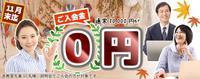 オリジナルカレンダー2021作成しましょう! - 入会キャンペーン実施中!!みんなのパソコン&カルチャー教室 北野田校のブログ
