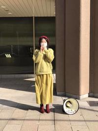 【終了しました】第四十四回真実の水曜デモ-いわゆる慰安婦問題とは何かを周知- - 捏造 日本軍「慰安婦」問題の解決をめざす北海道の会