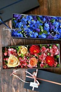 2種類のボックスフラワーアレンジメント。 - 花色~あなたの好きなお花屋さんになりたい~