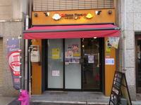【11月限定】和えSoba de 粕ボナーラ@鶏soba toraや - 黒帽子日記2