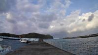 11月3日ダイビング欠航です。 - YDSブログ